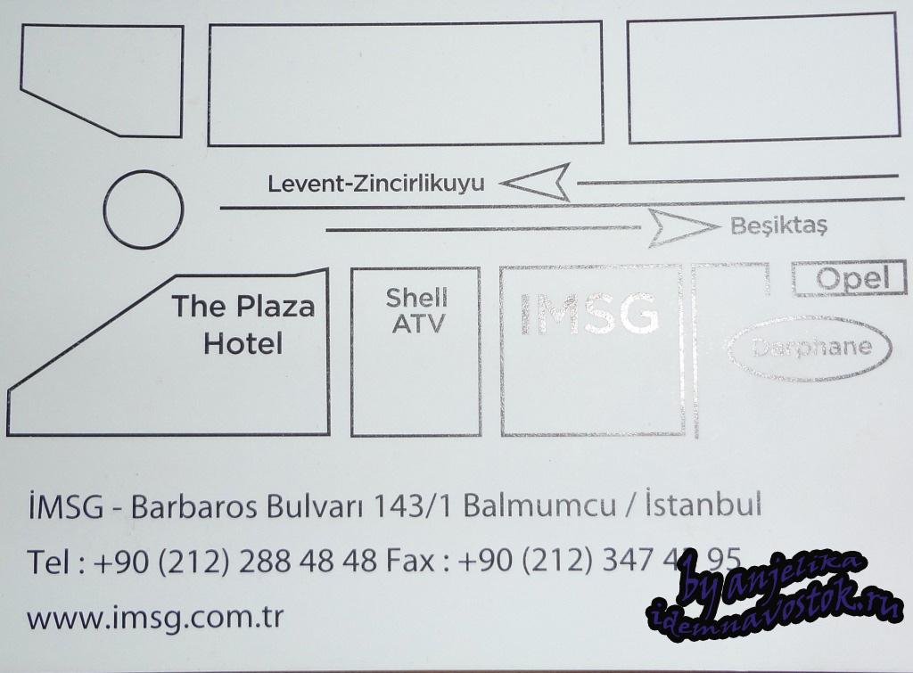 Выставки в Стамбуле