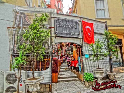 Французская улица в Стамбуле