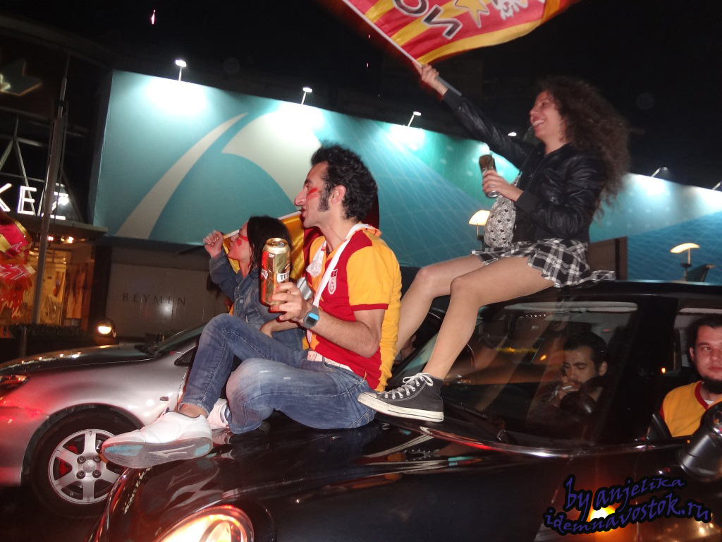 Празднование победы Галатасарая