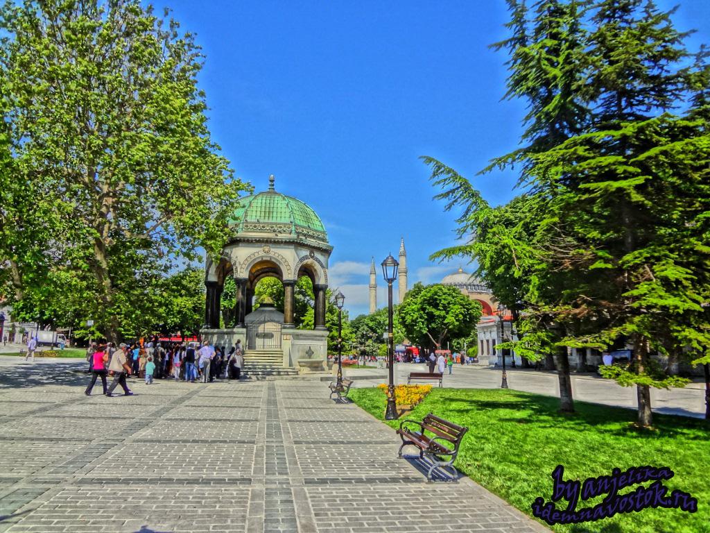 Площадь Ипподром и Немецкий фонтан