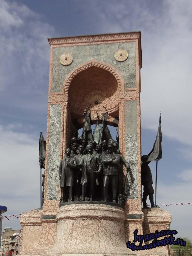 Памяник Республике