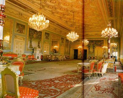 Дворец Йылдыз