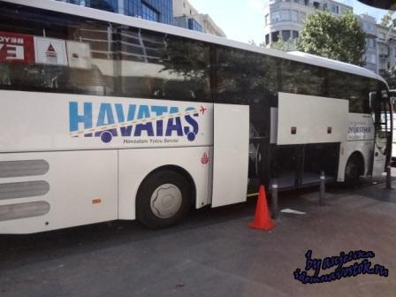 Хаваташ