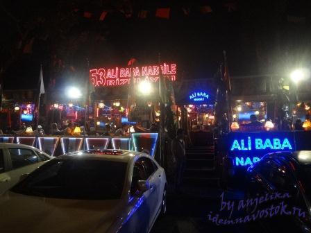 Кальянные в Стамбуле