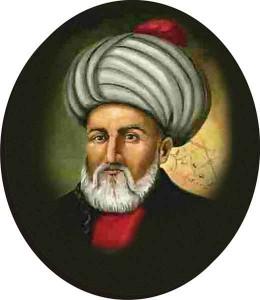 Визирь Ибрагим паша