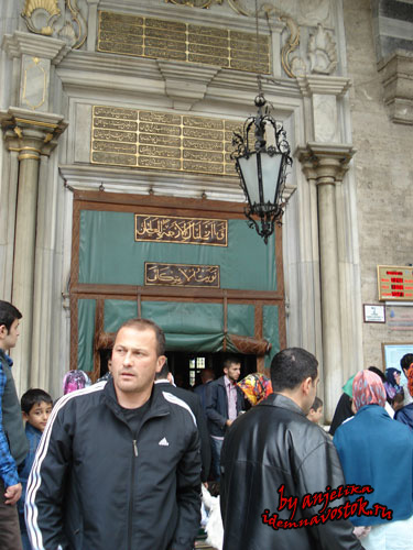 Мечеть Эйюп