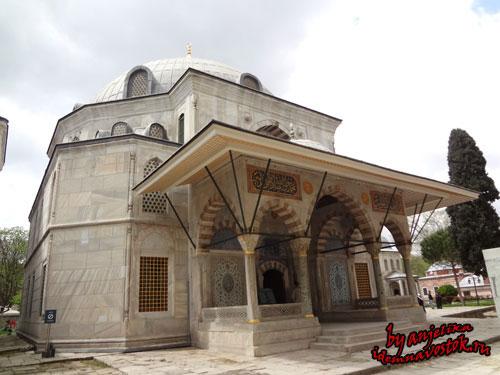Мавзолей султана Селима II
