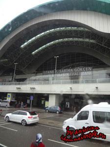 Как добраться из аэропорта Сабиха Гёкчен